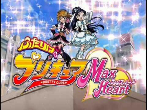 ふたりはプリキュア Max Heart