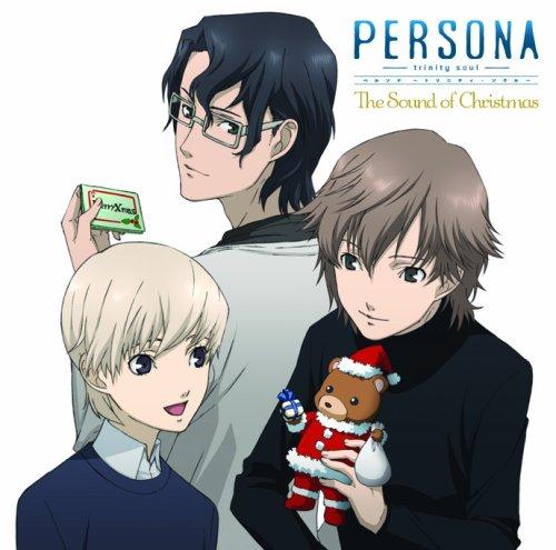PERSONA-trinity soul-