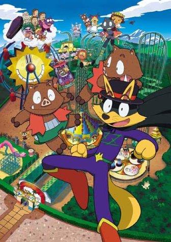 かいけつゾロリ(2004)