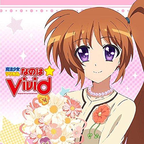 魔法少女リリカルなのは ViVid