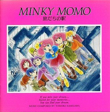 MINKYMOMO IN 旅立ちの駅
