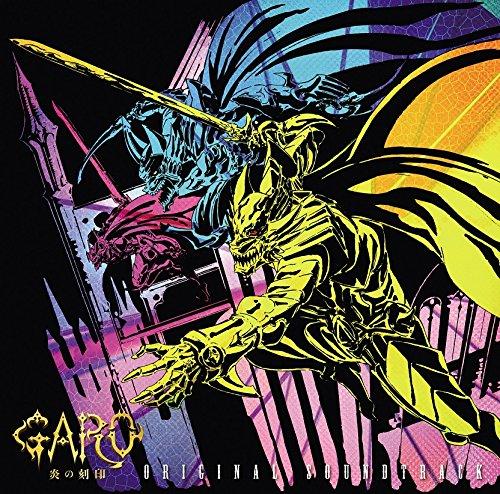 牙狼〈GARO〉-GOLDSTORM- 翔