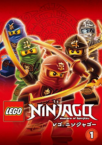 レゴ ニンジャゴー