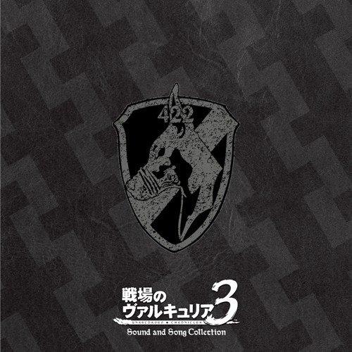 戦場のヴァルキュリア3 -Unrecorded Chronicles-