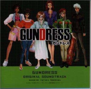 GUNDRESS