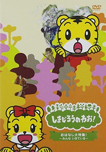 Puffyの画像 p1_20