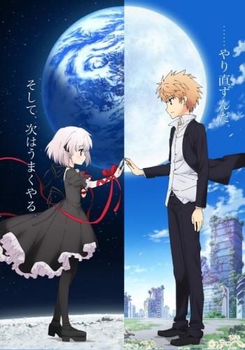 Rewrite(2ndシーズンMoon編/Terra編)