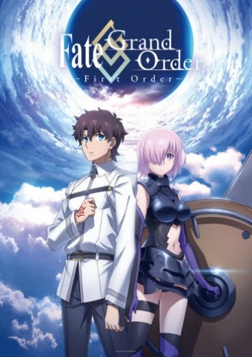 Fate/Grand Order –First Order–