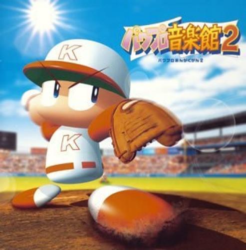 実況パワフルプロ野球8