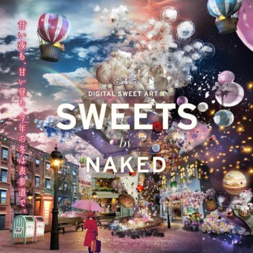 SWEETS by NAKED