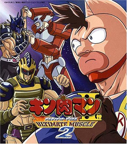 キン肉マンII世-ULTIMATE MUSCLE-2
