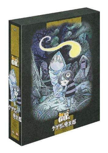 ゲゲゲの鬼太郎(第1期)(1968)