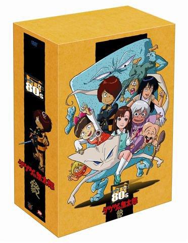ゲゲゲの鬼太郎(第3期)(1985)