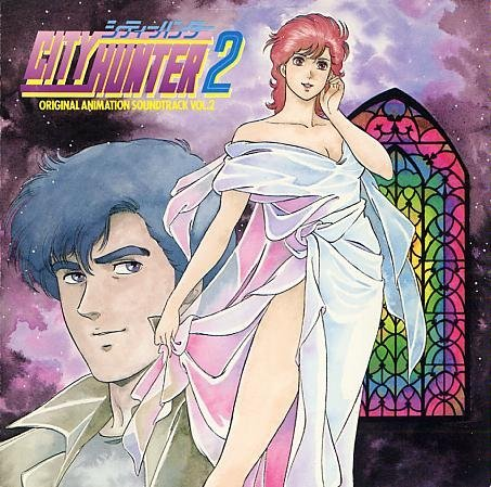 CITY HUNTER2