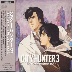 CITY HUNTER3