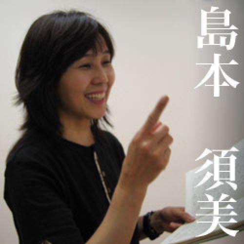 島本須美の画像 p1_17