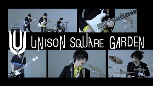 UNISON SQUARE GARDENの画像 p1_33